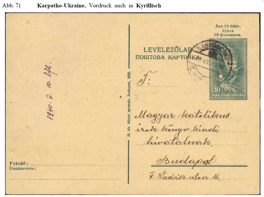 Karp.Ukraine
